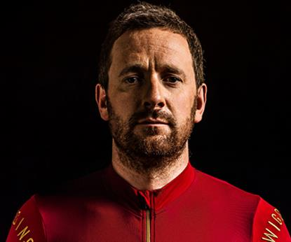 Bradley Wiggins An Evening With